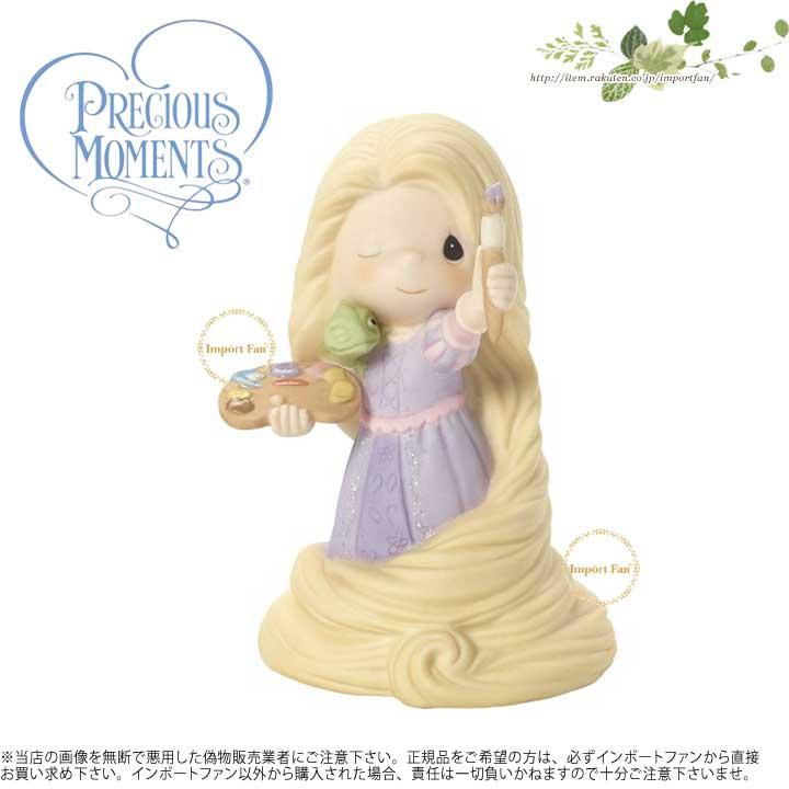 プレシャスモーメンツ 自分を表現する ラプンツェル 塔の上のラプンツェル 171093 Disney Rapunzel Figurine, Express Yourself, Porcelain Precious Moments【ポイント最大43倍!スーパー セール】