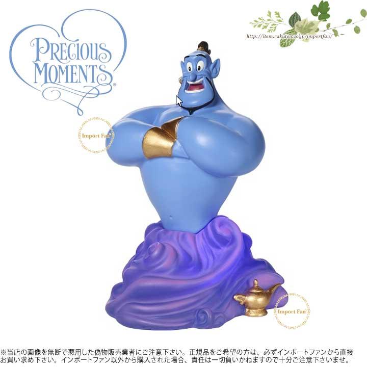 プレシャスモーメンツ あなたの希望は私の命令です ジーニー アラジン 171704 ディズニー Disney Genie Light Up Figurine Your Wish Is My Command Resin Precious Moments 【ポイント最大43倍!お買物マラソン】