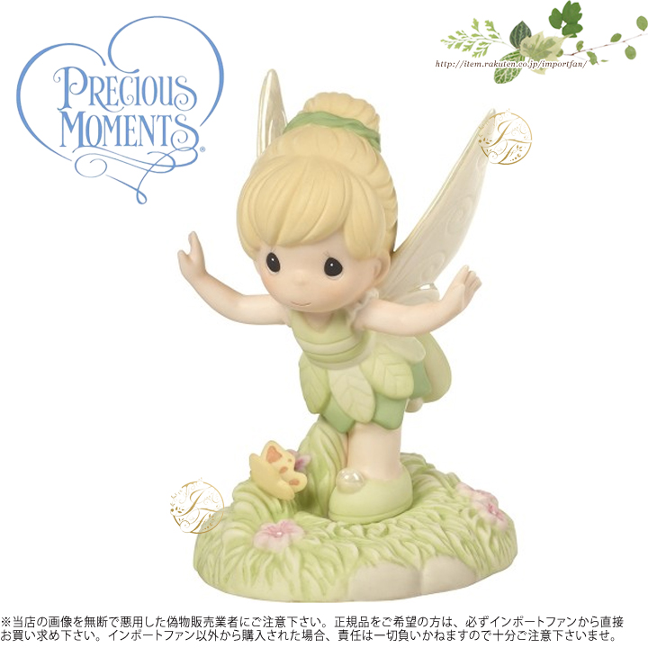プレシャスモーメンツ あなたは飛ぶことができる ティンカー・ベル ピーターパン 172056 Believe You Can Fly Disney Tinker Bell Figurine, Porcelain Precious Moments 【ポイント最大43倍!お買物マラソン】