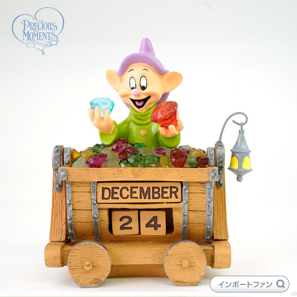 プレシャスモーメンツ 万年カレンダー おとぼけ ドーピー の輝き 白雪姫と7人の小人 ディズニー 172710 Disney Dopey Perpetual Calendar, Dopey's Brilliance, Resin Precious Moments 【ポイント最大43倍!お買物マラソン】
