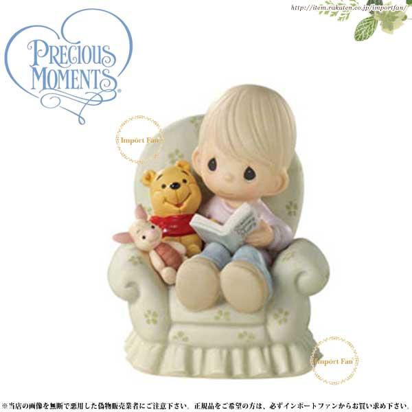 プレシャスモーメンツ くまのプーさん Everything's Better With A Friend 4004158 ディズニー Precious Moments Pooh 【ポイント最大43倍!お買物マラソン】