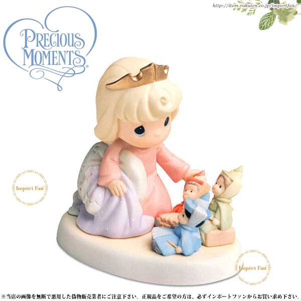 プレシャスモーメンツ 眠りの森の美女 オーロラ姫 Dreams Really Do Come True 640041 ディズニー Precious Moments 【ポイント最大44倍!お買い物マラソン セール】