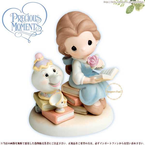 プレシャスモーメンツ ベル Follow Your Heart 640042 美女と野獣 Precious Moments Belle 【ポイント最大43倍!お買物マラソン】