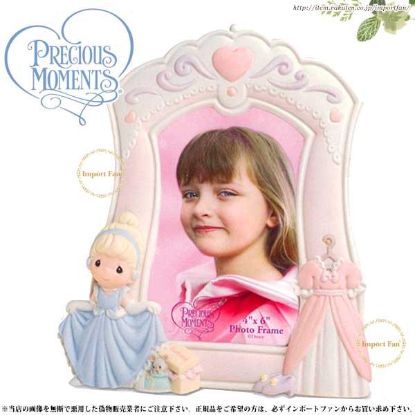 プレシャスモーメンツ シンデレラ フォトフレーム 644002 Cinderella Bisque Frame ディズニー Precious Moments □