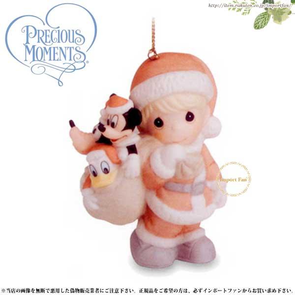 プレシャスモーメンツ ミッキー ドナルド グーフィー クリスマス サンタ オーナメント I'll Be Home For Christmas 710058 ディズニー  Precious Moments 【ポイント最大43倍!お買物マラソン】