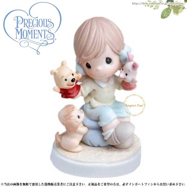 【25%OFF】 プレシャスモーメンツ Moments くまのプーさん ピグレット ピグレット It's Precious So Much More Friendly With Two 720019 ディズニー Precious Moments Pooh Piglet □, 曽我乃正栄堂:3f6916c7 --- canoncity.azurewebsites.net