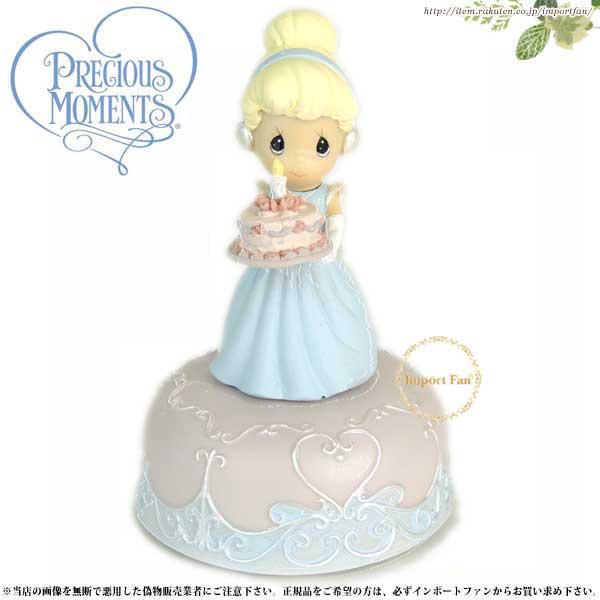 プレシャスモーメント ディズニー シンデレラ オルゴール Girl As Cinderella Musical 821002 Precious Moments【ポイント最大43倍!スーパー セール】