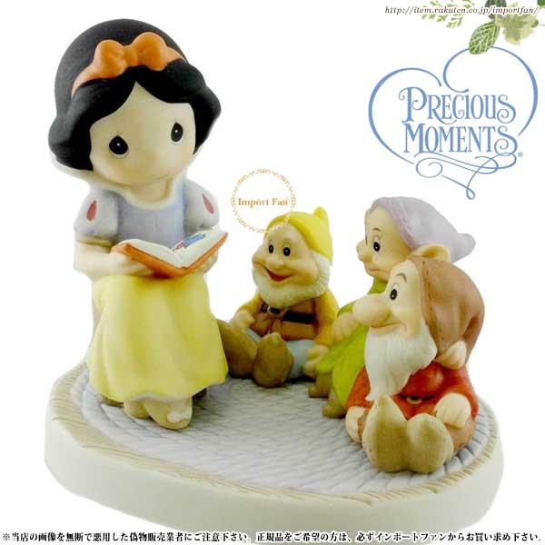 プレシャスモーメンツ 白雪姫 Gathering Friends Together Is A Wonderful Story 830010 ディズニー Precious Moments Snow White 【ポイント最大42倍!お買物マラソン】