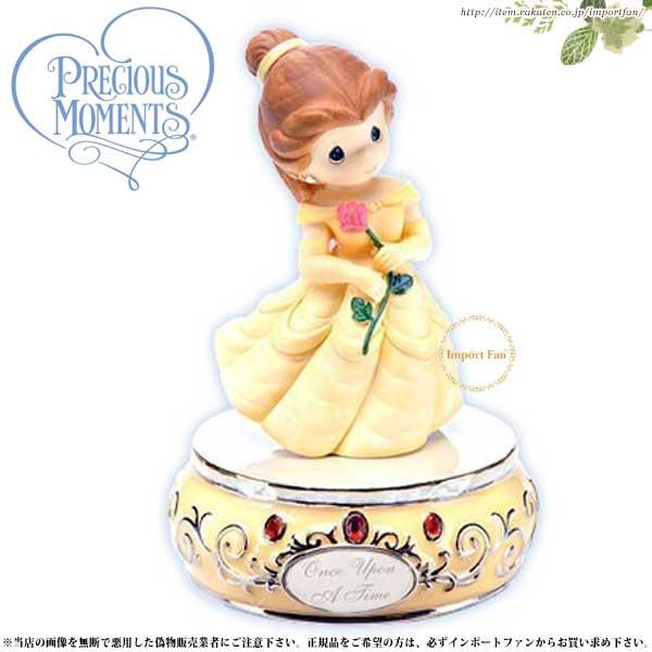 プレシャスモーメンツ ベル オルゴール Once Upon A Time 893502 美女と野獣 ディズニー Precious Moments Belle 【ポイント最大43倍!お買物マラソン】