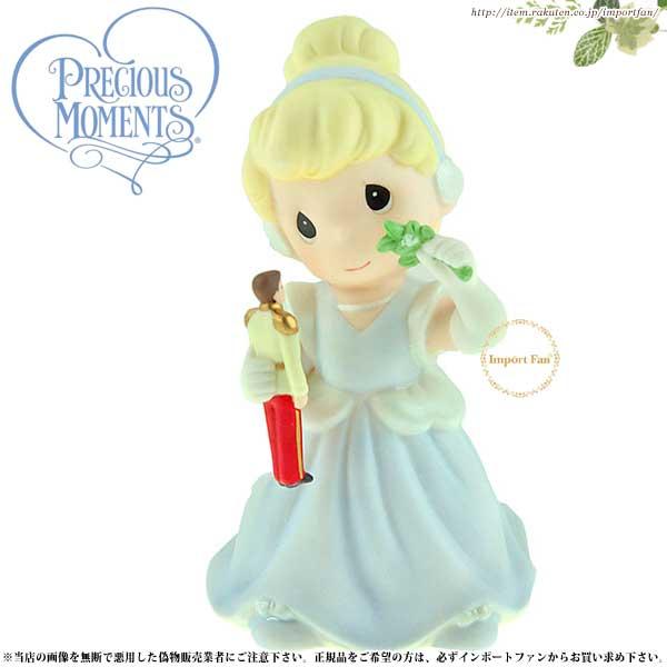 プレシャスモーメンツ ディズニー シンデレラ There's Magic Under The Mistletoe 910041  Precious Moments Cinderella 【ポイント最大43倍!お買物マラソン】