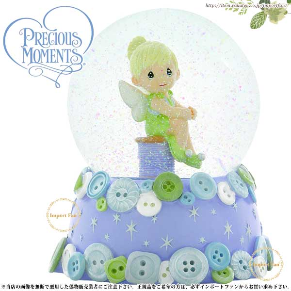 プレシャスモーメンツ ティンカーベル ピーターパン スノードーム Tinker Bell Sitting On A Spool - Musical Waterball 931003 ディズニー Precious Moments Tinker Bell □