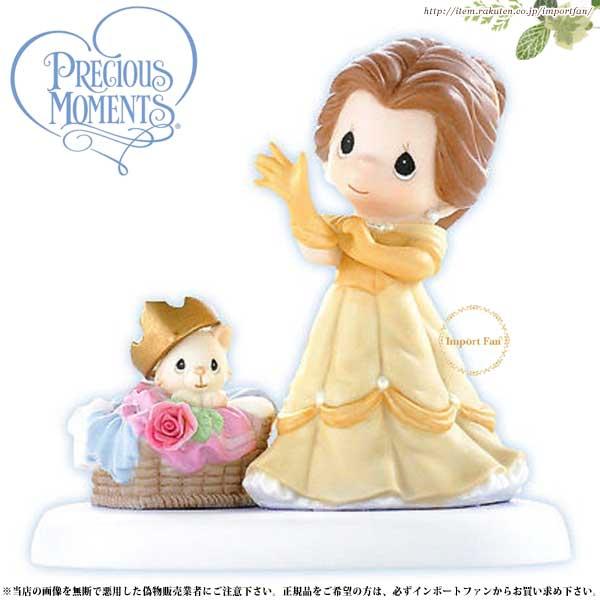 プレシャスモーメンツ ベル Dressed For A Happily Ever After 940005 美女と野獣 Precious Moments Belle 【ポイント最大43倍!お買物マラソン】