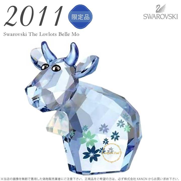 スワロフスキー 2011年 限定 ベル モー 1041285 Swarovski Belle Mo 【ポイント最大43倍!お買物マラソン】