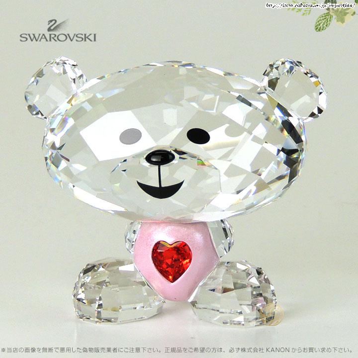 スワロフスキー Swarovski ボー ベア-ソー スウィート Bo Bear - So Sweet 1140001 フィギュリン/オブジェ 【ポイント最大42倍!お買物マラソン】