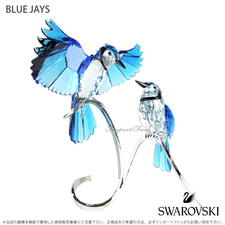 スワロフスキー Swarovski ブルー ジェイズ 鳥 Blue Jays 1176149 置物 アオカケス 【ポイント最大43倍!お買物マラソン】