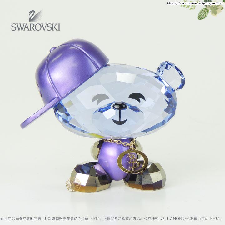 スワロフスキー Swarovski ボー ベア-ヒップホップ ボー Bo Bear - Hip-hop Bo 1186631 フィギュリン/オブジェ 【ポイント最大43倍!お買物マラソン】