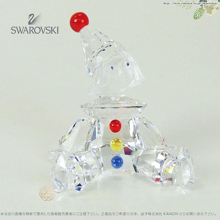 スワロフスキー Swarovski 廃盤品 パペット人形 ノスタルジア 217207 【ポイント最大43倍!お買物マラソン】