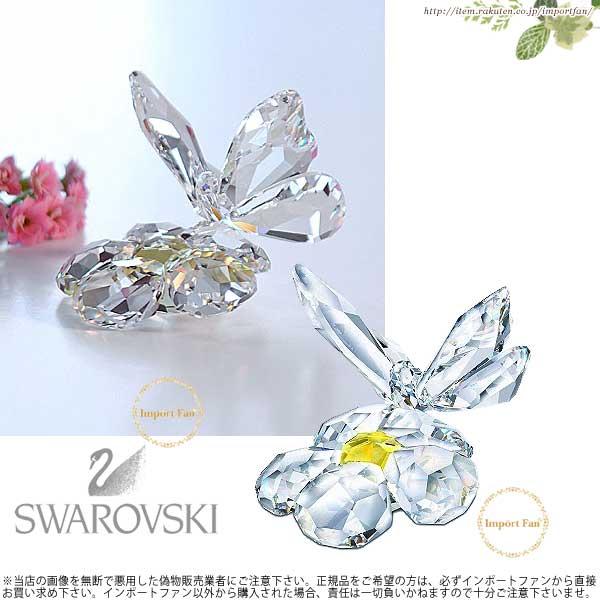スワロフスキー 花とチョウ 840190 Swarovski Butterfly on Flower 【ポイント最大42倍!お買物マラソン】