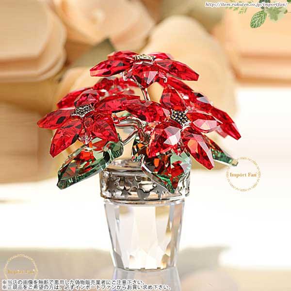 スワロフスキー ポインセチア Lサイズ 1139997  Swarovski Poinsettia large □