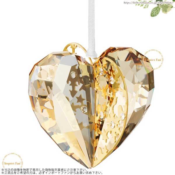 スワロフスキー クリスマス オーナメント ハート クリスタル ゴールデンシャドウ 1140006  Swarovski Holiday Star Ornament 【ポイント最大43倍!お買物マラソン】