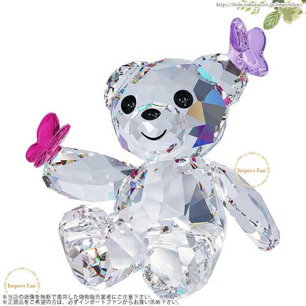 スワロフスキ クリスベア プレイフル バタフライ 蝶 Playful Butterflies 1143450 Swarovski【ポイント最大43倍!お買物マラソン】