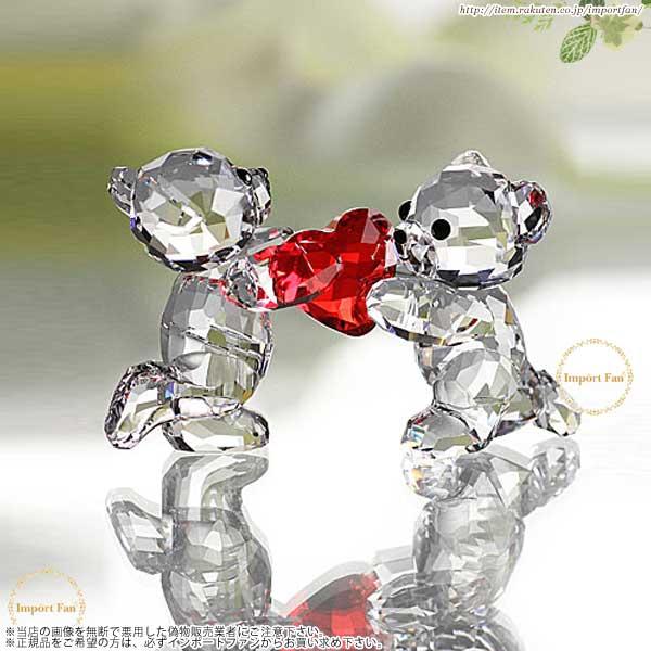 スワロフスキー 2013年 限定 クリスベア ハート 1143463 Swarovski My Heart is Yours 【ポイント最大42倍!お買物マラソン】