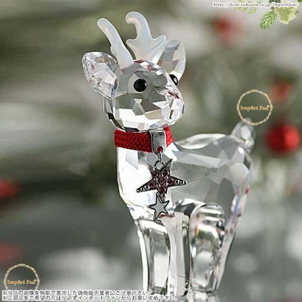 【マラソン限定2%オフクーポン】スワロフスキー ベビートナカイ クリスマス 5000424 Swarovski Christmas Baby Reindeer □