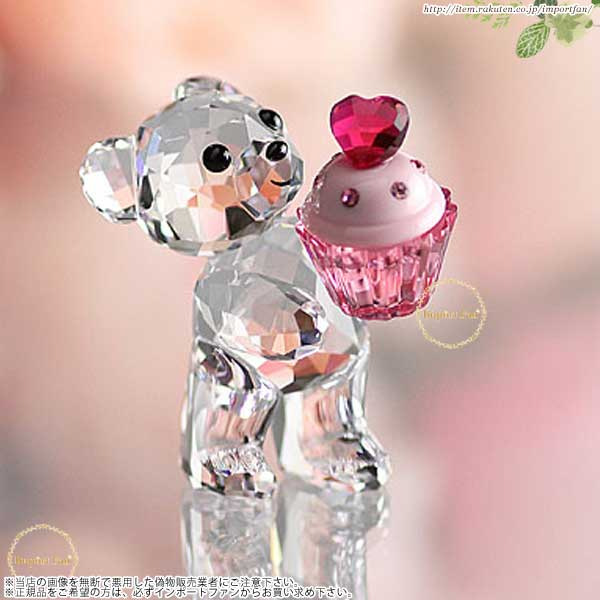 スワロフスキー 2014年 限定 クリスベア ピンクカップケーキ 5004484 Swarovski Pink Cupcake 誕生日 【ポイント最大44倍!お買い物マラソン セール】