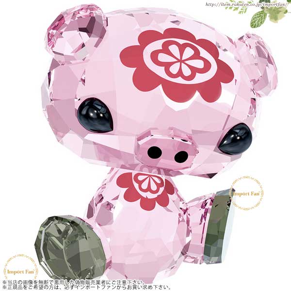 スワロフスキー ラブロッツ 十二支 イノシシ 猪豚 5004488 Swarovski Zodiac Bu Bu the Pig 亥年生まれのラッキーアイテム 【あす楽】 □