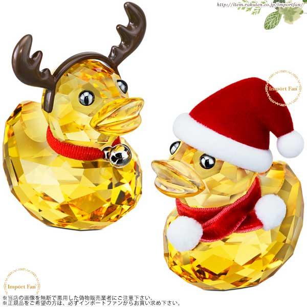スワロフスキー ハッピーダック サンタクロース&トナカイ 2体セット クリスマス 5004497  Swarovski Happy Ducks Santa Reindeer 【あす楽】【ポイント最大42倍!お買物マラソン】