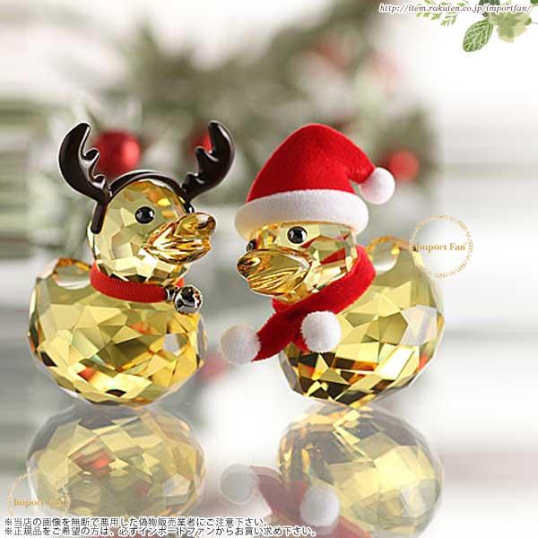 スワロフスキーの貴重な廃盤作品 年々価格高騰のためお早めにどうぞ スワロフスキー ハッピーダック 爆買い送料無料 サンタクロース トナカイ 2体セット 春の新作続々 クリスマス 5004497 Ducks Happy Swarovski Reindeer Santa 即納