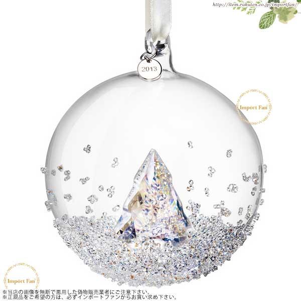 スワロフスキー クリスマスボール オーナメント2013年度限定品 5004498 Swarovski Christmas Ball Ornament □