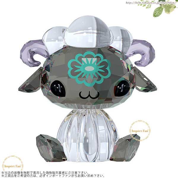 スワロフスキー ラブロッツ 十二支 シープ 羊 Swarovski Lovlots Zodiac Me Me The Sheep 5004521 未年のラッキーアイテム 【あす楽】 【ポイント最大43倍!お買物マラソン】