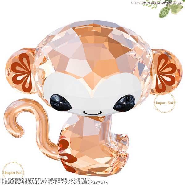 スワロフスキー ラブロッツ 十二支 モンキー サル 5004619 Swarovski Zodiac Kiki the Monkey 申年生まれのラッキーアイテム【あす楽】【ポイント最大43倍!お買物マラソン】