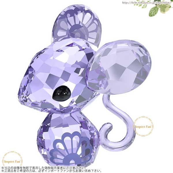 スワロフスキー ラブロッツ 十二支 ねずみ 5004623 Swarovski Lovlots Zodiac Chu Chu The Rat 子年生まれのラッキーアイテム 【あす楽】 □
