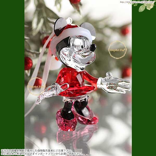 スワロフスキー ミニーマウス クリスマス オーナメント 5004687 Swarovski Disney Minnie Mouse Christmas Ornament 【ポイント最大43倍!お買物マラソン】