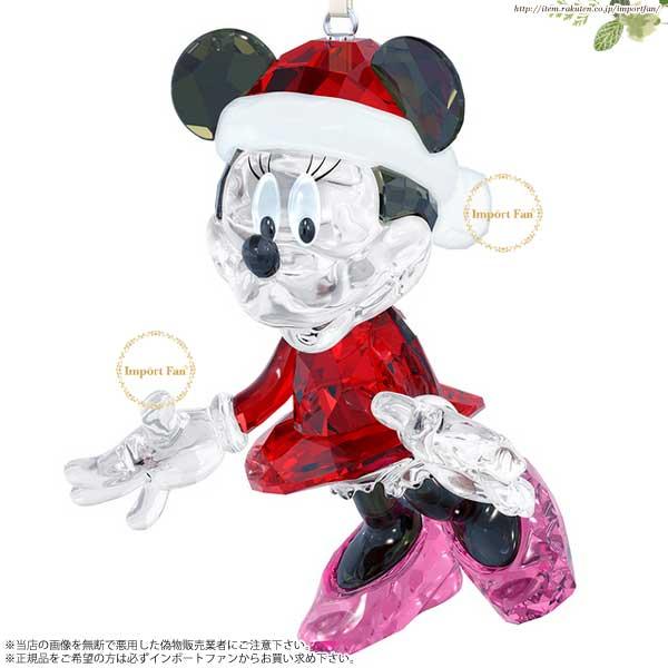【マラソン限定2%オフクーポン】スワロフスキー ミニーマウス クリスマス オーナメント 5004687 Swarovski Disney Minnie Mouse Christmas Ornament □