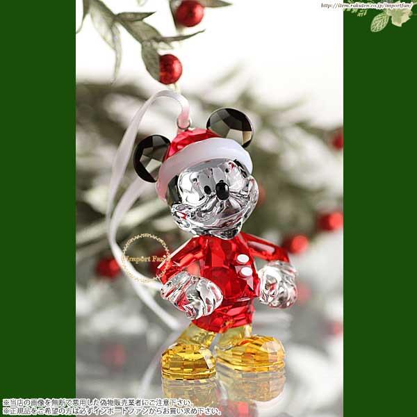 スワロフスキー ミッキーマウス クリスマス オーナメント 5004690 Swarovski Disney Mickey Mouse Christmas Ornament 【ポイント最大43倍!お買物マラソン】
