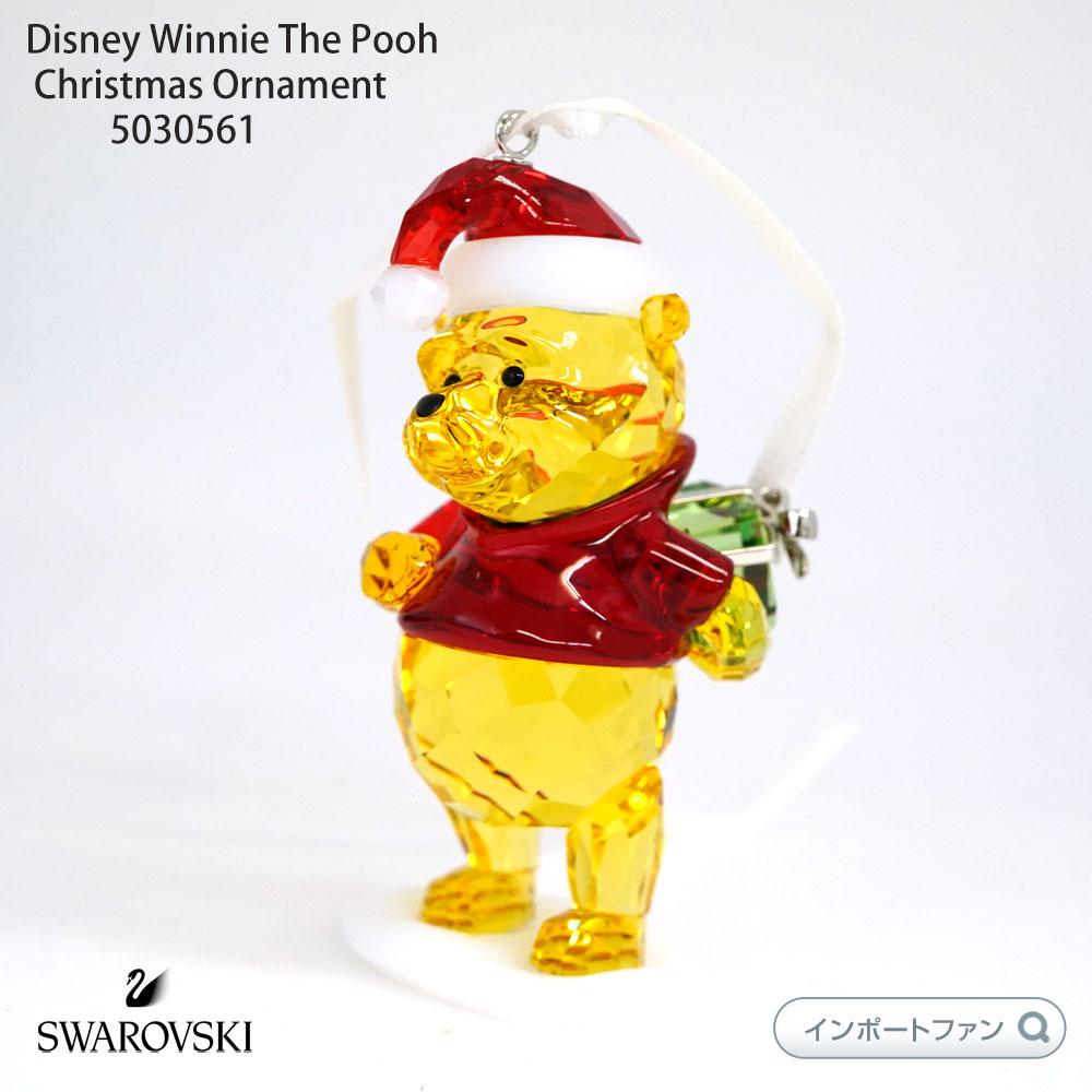 スワロフスキー くまのプーさん クリスマスオーナメント 5030561 Swarovski Disney Winnie The Pooh Christmas Ornament 【ポイント最大43倍!お買物マラソン】