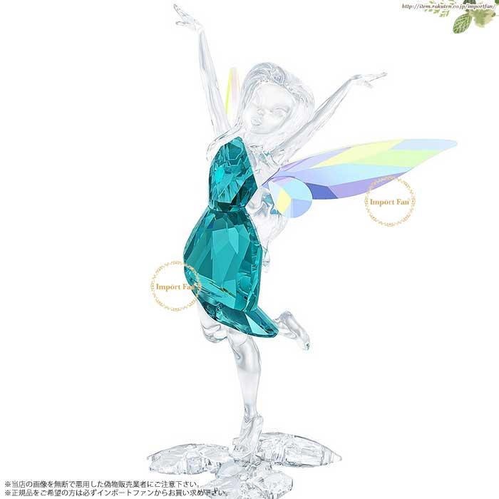 スワロフスキー  ディズニーフェアリーズ シルバーミスト 5041746 Swarovski Disney Fairies Silvermist 【ポイント最大43倍!お買物マラソン】