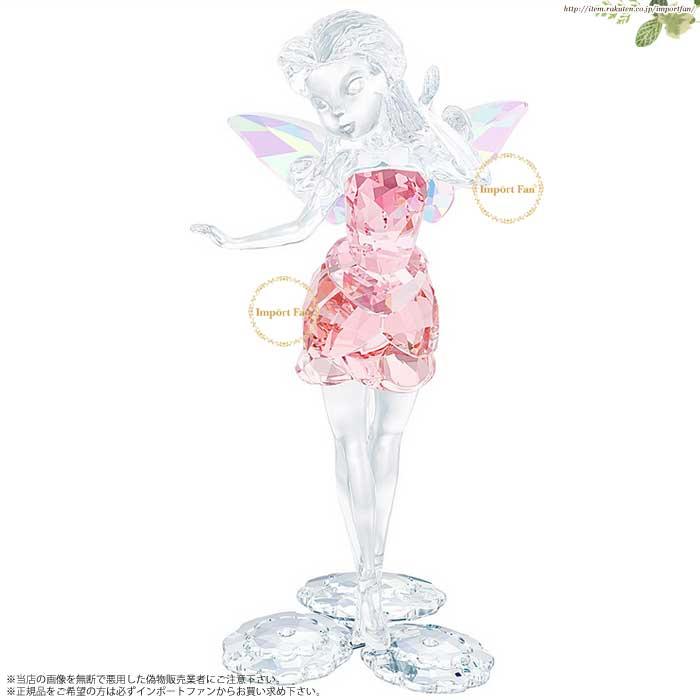 スワロフスキー  ディズニーフェアリーズ ロゼッタ 5041755_ Swarovski Disney Fairies Rosetta 【ポイント最大43倍!お買物マラソン】