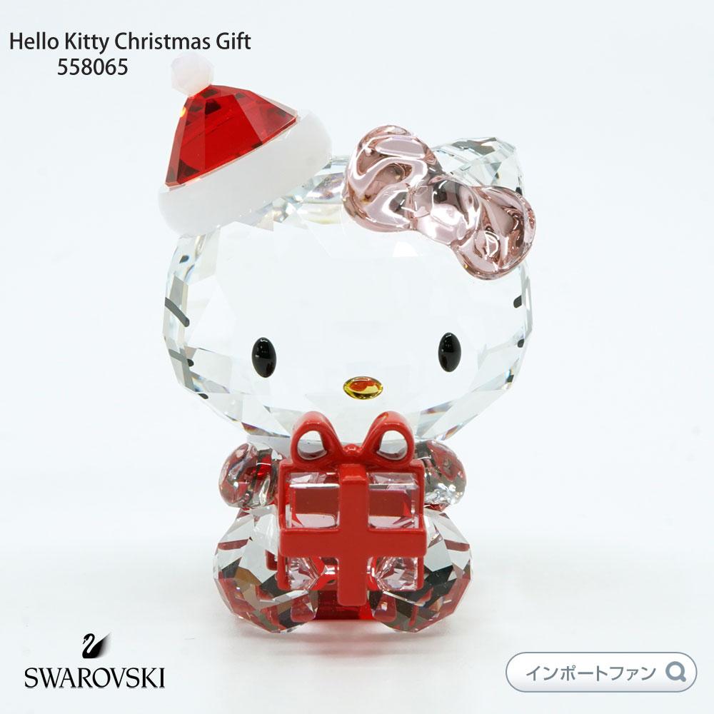 スワロフスキー ハローキティ サンタ クリスマス ギフト 5058065 Swarovski Hello Kitty Christmas Gift【ポイント最大43倍!お買物マラソン】