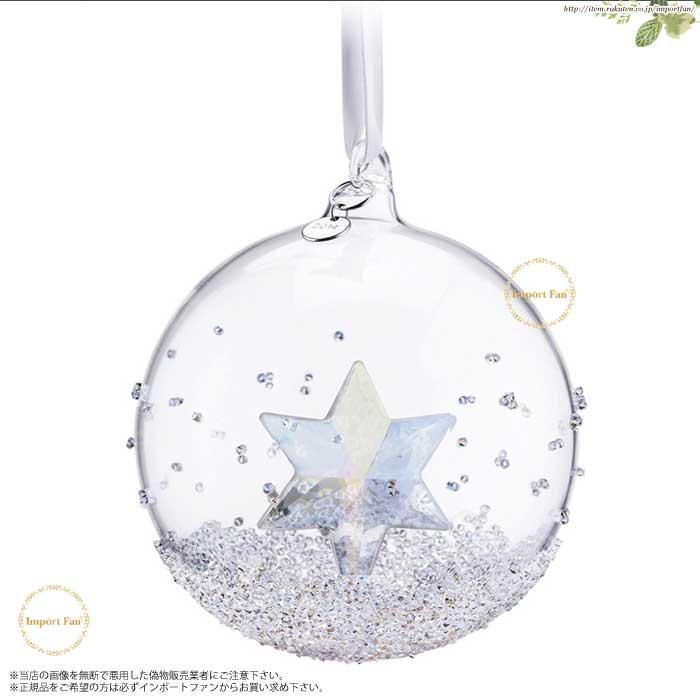【マラソン限定2%オフクーポン】スワロフスキー クリスマスボール オーナメント2014年度限定品 5059023 Swarovski Christmas Ball Ornament □