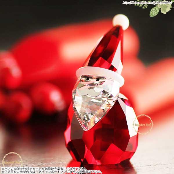 スワロフスキー サンタクロース 5059033  Swarovski Santa Claus □
