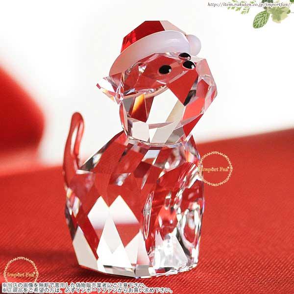 スワロフスキー ネコとサンタハット 5060448 Swarovski Cat with Santa's Hat 【ポイント最大42倍!お買物マラソン】