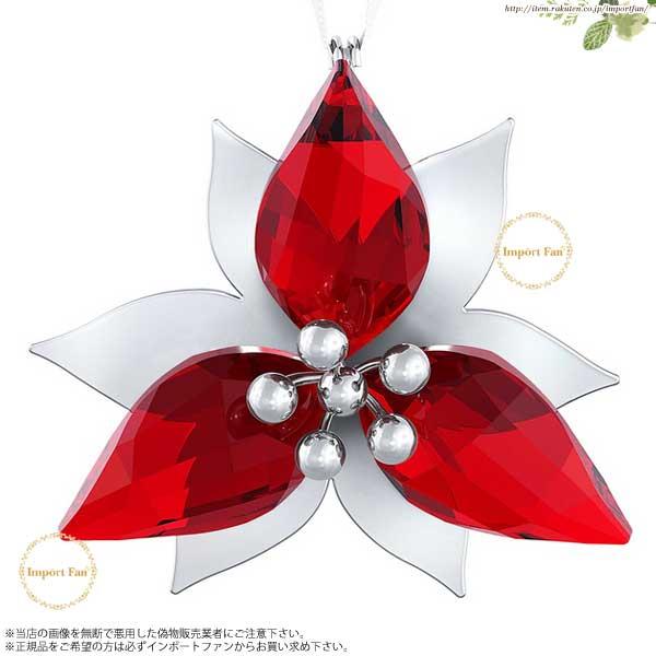 スワロフスキー ポインセチア オーナメント シルバー クリスマス 5064278  Swarovski Poinsettia Ornament Silver Tone □