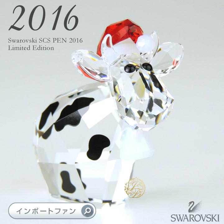 スワロフスキー サンタ カントリー モー サンタモー クリスマス 2016年度限定生産品 5223608 Swarovski SANTA COUNTRY MO 2016 【あす楽】 □