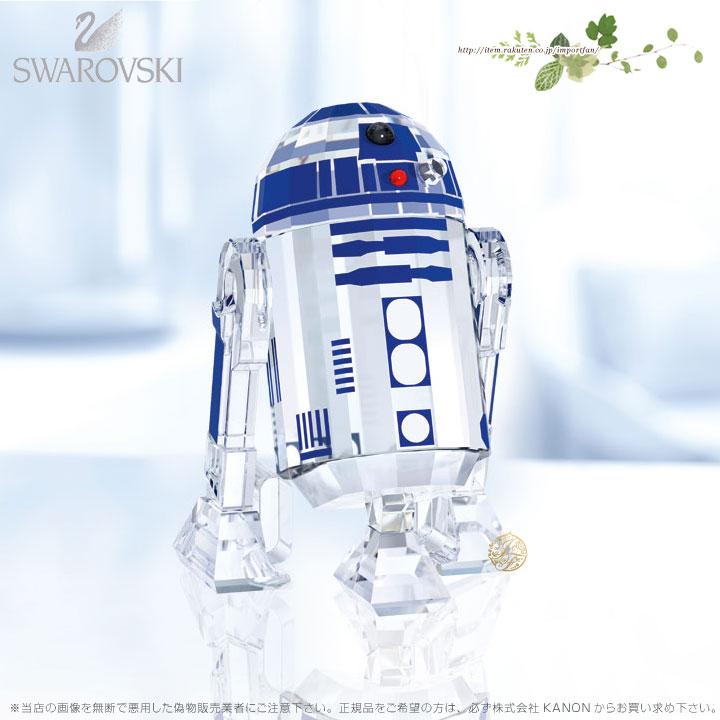 スワロフスキー スター・ウォーズ R2-D2 5301533 Swarovski 【ポイント最大42倍!お買物マラソン】