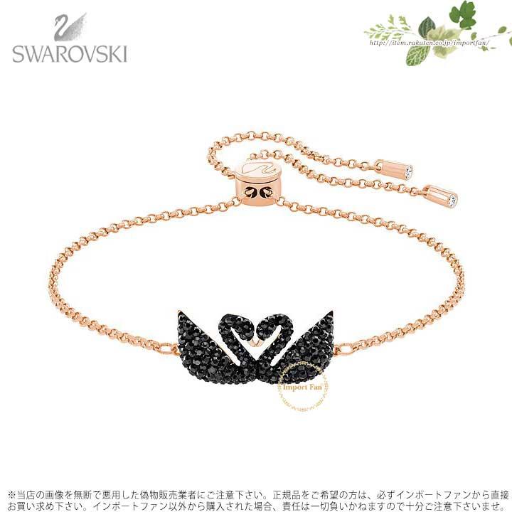 スワロフスキー アイコニック スワン ブレスレット白鳥 5344132 Swarovski ICONIC SWAN DOUBLE BRACELET, BLACK, ROSE GOLD PLATING□