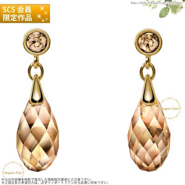 スワロフスキー 2014年度SCS会員限定品 Oro ピアス 5011474  Swarovski SCS Oro Pierced Earrings 2014 □